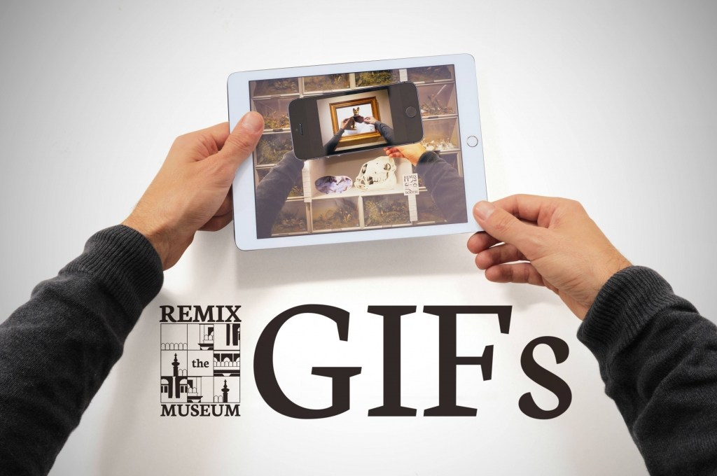 Exhibition of 'Remix the Museum' Gif Competition